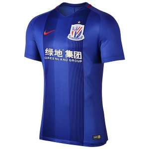 Shanghai Greenland Jerseys 2017/18 Home Soccer Shirt