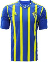 Cadiz Jerseys 2016/17 Away Soccer Shirt