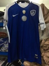 Al Hilal Club Jerseys 2017/18 Home Soccer Shirt