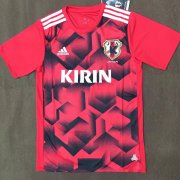Japan Jersey 2017/18 Red Soccer Training Shirts