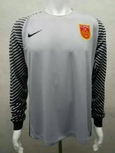 China Jersey 2016/17 Grey LS Goalkeeper Soccer Shirt
