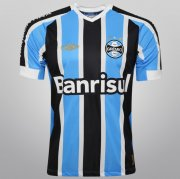 Gremio Jersey 2015/16 Home White Soccer Shirt