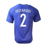 Greece Jerseys 2016/17 Away Soccer Shirt #2 Seitaridis